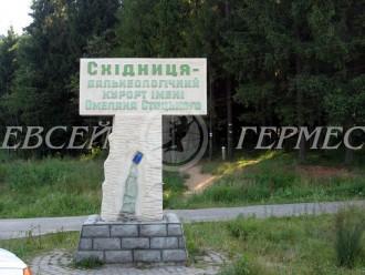 Тустань. Совместите путешествия и оздоровление в Украине